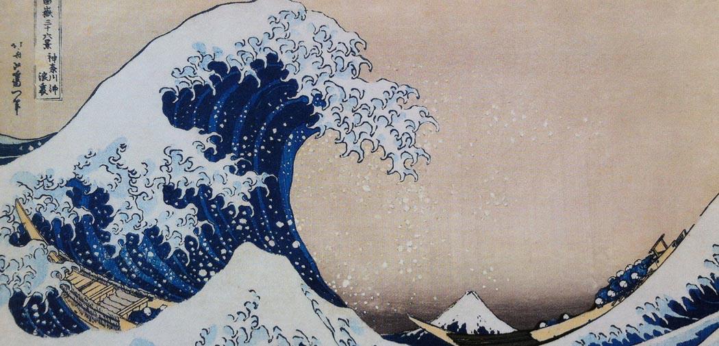Artkids Atelier, atelier d'arts plastiques, la vague d'Hokusai
