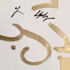 Artkids-atelier, séance art ottoman, arts plastiques art créatif pour enfants