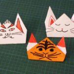 Artkids Atelier, activités arts plastiques pour enfants 2018 / 2019 origami