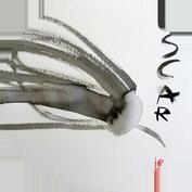 Artkids atelier, workshop, arts plastiques enfants, artclass, encre de chine